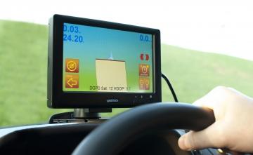 ЯК ВИБРАТИ ДИСПЛЕЙ GPS СИСТЕМИ ПАРАЛЕЛЬНОГО ВОДІННЯ, КУРСОВКАЗІВНИКА, АГРОНАВІГАТОРА?