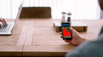 В чем технологичность мобильного приложения ГеоМетр