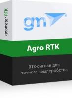 Пакет з десяти річних підключень Agro RTK (з ПДВ)