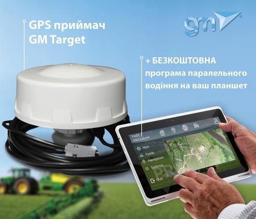 Приймач GM Target + програма паралельного водіння на ваш планшет (курсовказівник, агронавігатор)