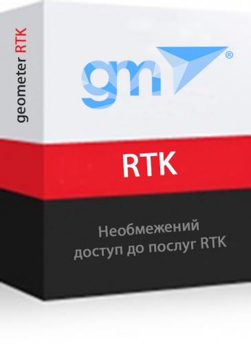 RTK для геодезии доступ на 3 месяца