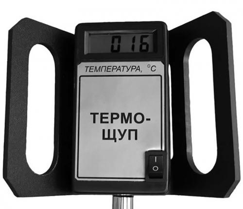 Термощуп (термоштанга) 1,5 м