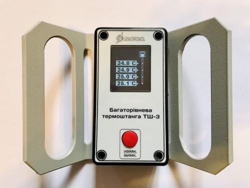 Багаторівнева термоштанга ТШ-3-3м