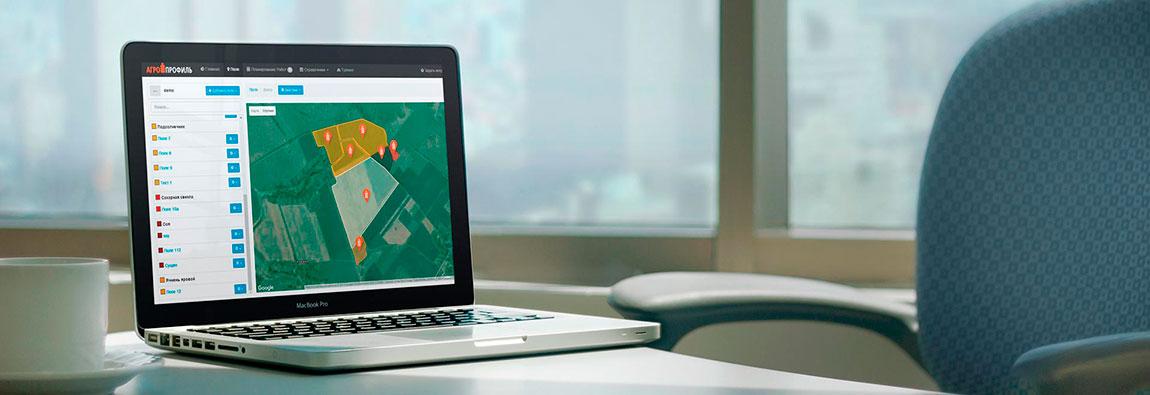 Агропрофіль - система онлайн планування для сільського господарства